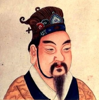 shi huangdi was a bad ruler Before its unification under qin shihuangdi, its first emperor (259 – 210 bc), china was made up of seven major states which were often.
